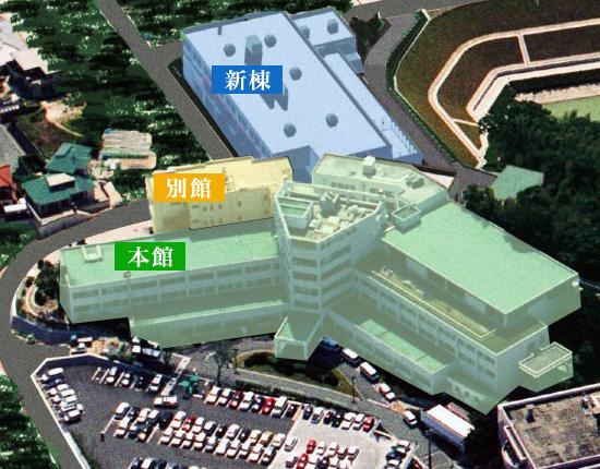 誠愛リハビリテーション病院 航空写真から見た病棟説明